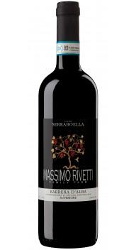 Barbera D'Alba Superiore, Serraboella - Italiensk rødvin