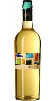 Trebbiano d'Abruzzo, Kasaura - Italiensk vin